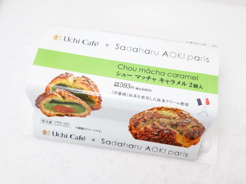 Uchi Café×サダハルアオキ シューマッチャ キャラメル