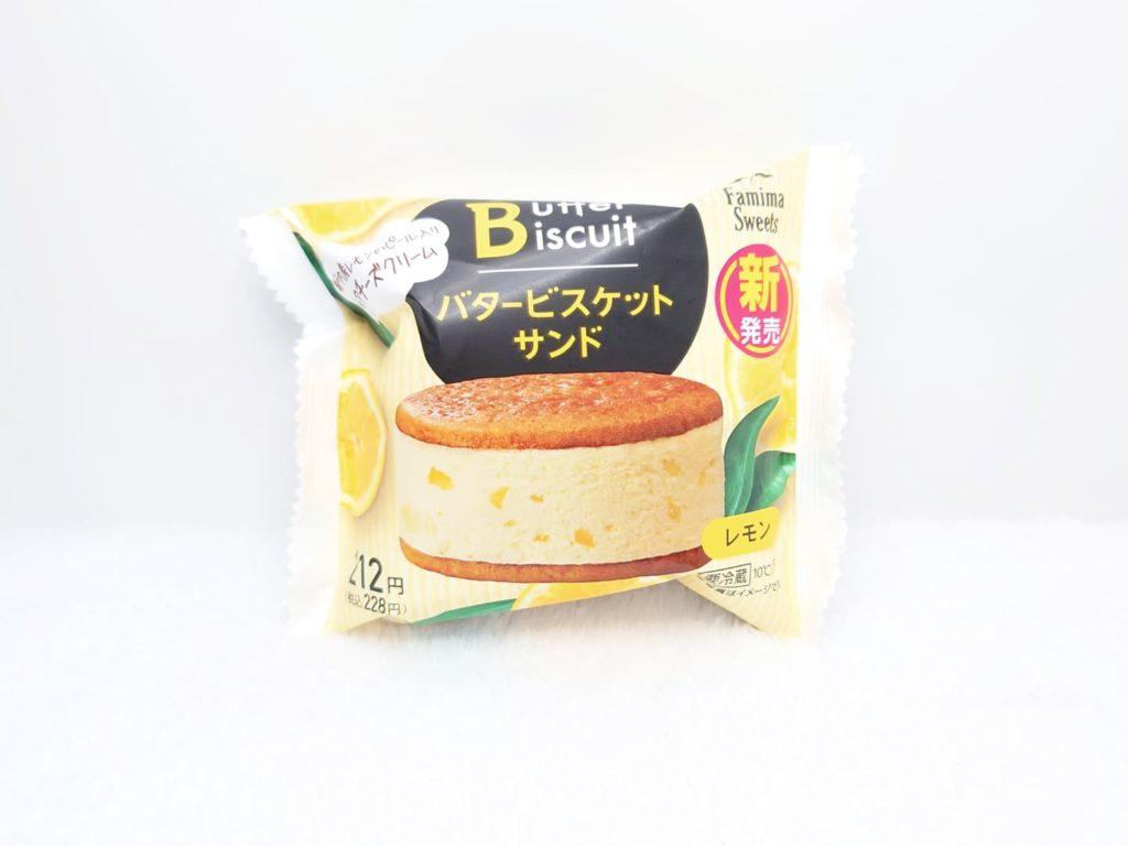 バタービスケットサンド レモン