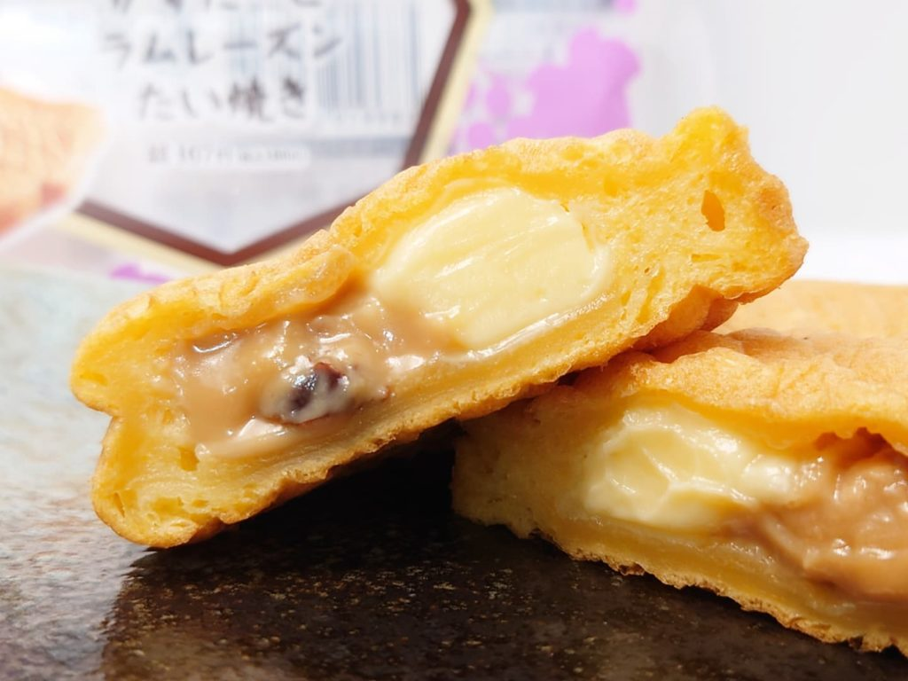 Uchi Café×八天堂 かすたーどラムレーズンたい焼き