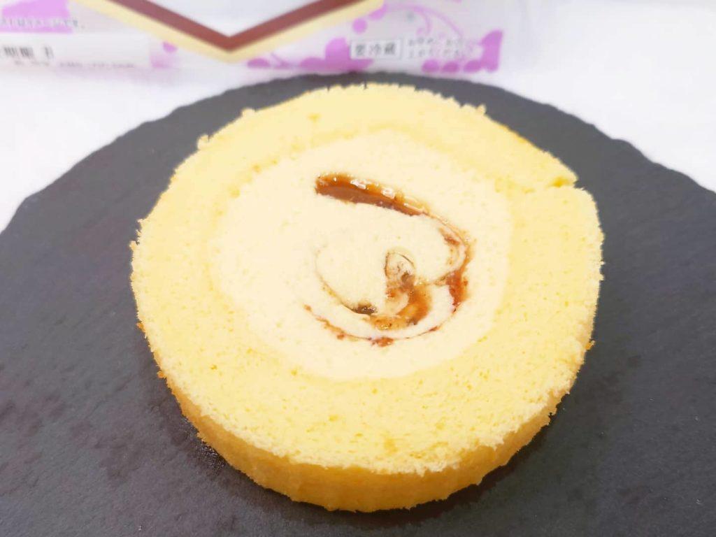Uchi Café×八天堂 かすたーどラムレーズンロール