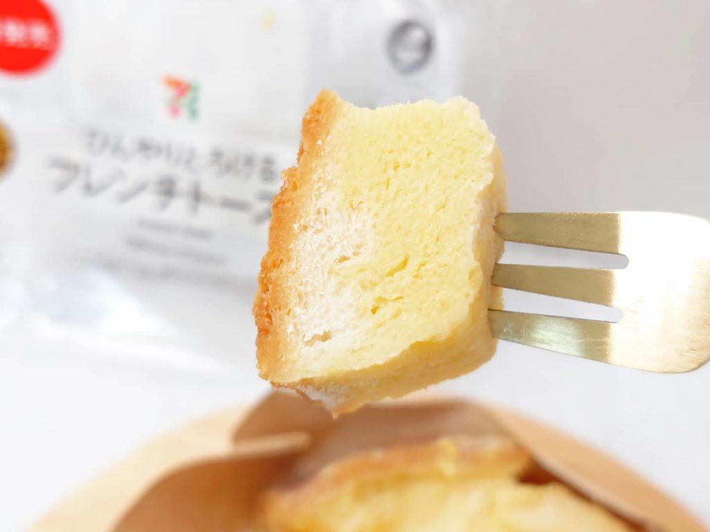 ひんやりとろけるフレンチトースト