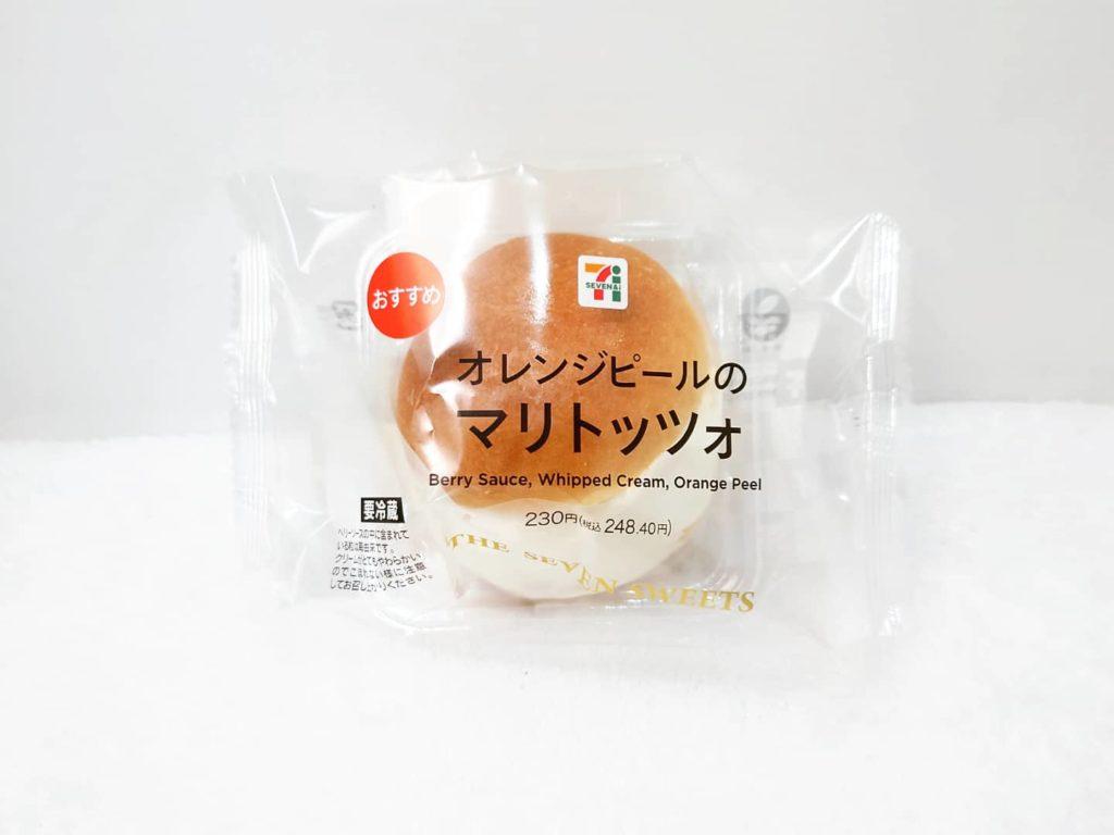 オレンジピールのマリトッツォ