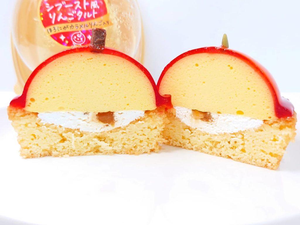 シブースト風りんごタルト
