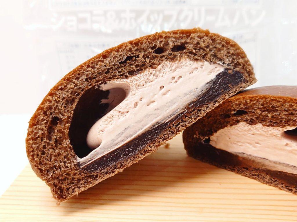 ショコラ&ホイップクリームパン