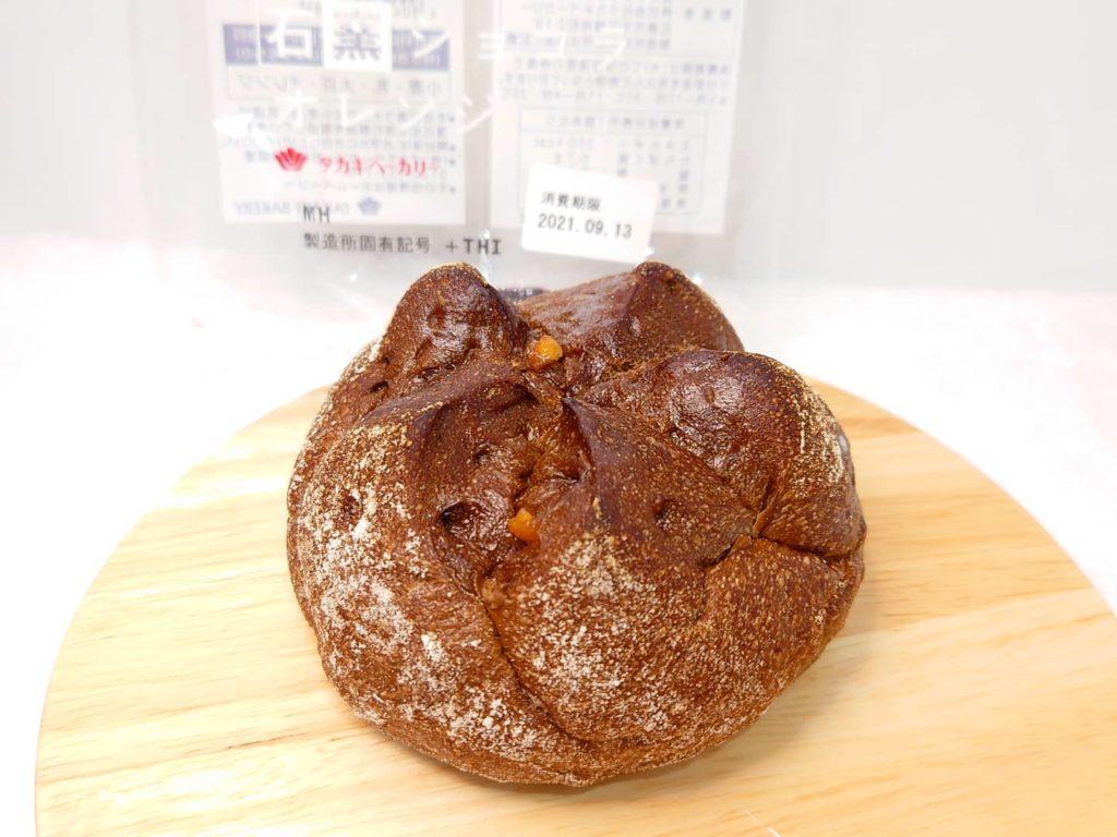 石窯ショコラオレンジ