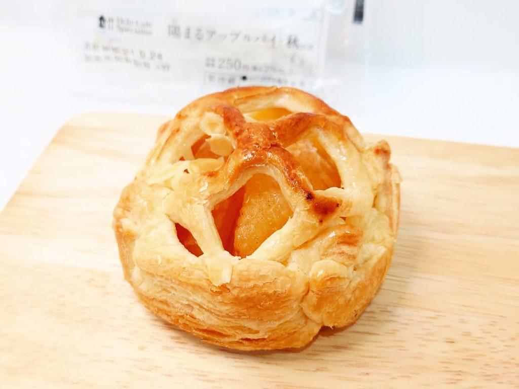 UchiCafé Spécialité 陽まるアップルパイ・秋