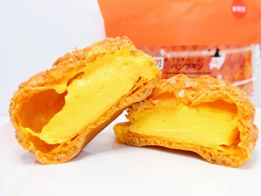クッキーシューパンプキン